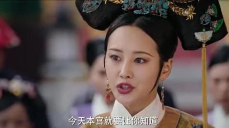 如懿传: 炩妃仗势居然要动手打颖妃, 没想到皇太