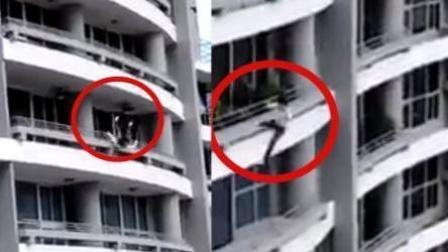 女子倚阳台栏杆玩自拍 突失平衡从27楼坠亡