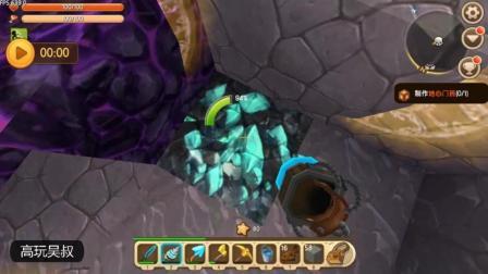 迷你世界 生存 专业矿工两小时20个蓝钻石集锦