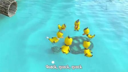 亲子早教动画, 小鸭子在水里玩唱儿歌!