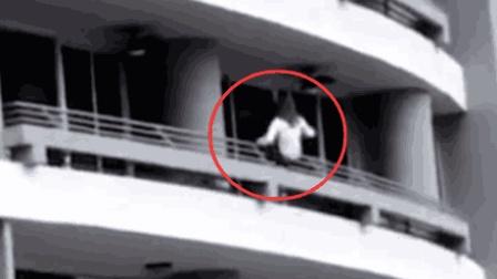 巴拿马一女子阳台自拍身亡:从27楼摔下