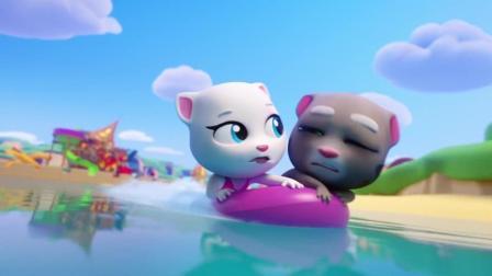 搞笑汤姆猫与安吉拉欢乐游乐场 突遇游泳圈漏气经历一场奇幻之旅