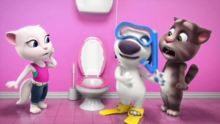 安吉拉准备跟小鸭子一起洗澡 不料鸭子掉进马桶里 汤姆猫来救援