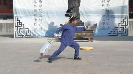 陈家沟陈氏太极大刀
