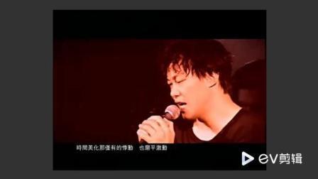 陈奕迅 - 红玫瑰(国)-国语流畅
