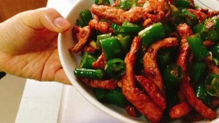 """香辣可口的""""杭椒炒牛柳"""", 保证是你意想不到的美味, 赶快收藏吧"""