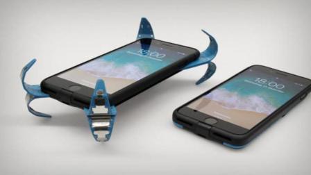 有了这个手机壳, 你再摔碎屏幕算我的!