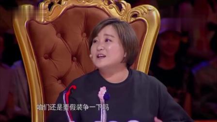贾玲: 陈赫是明星中唯一第二次来我们节目的, 沈腾: 你咋这么