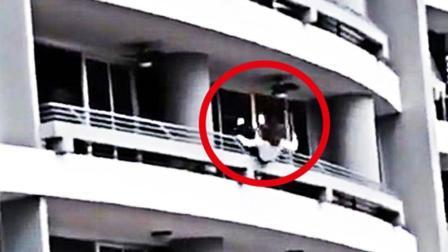 女子27楼阳台自拍不慎坠落当场身亡