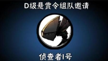 【易拉罐】【忍者必须死3】#38势如破竹