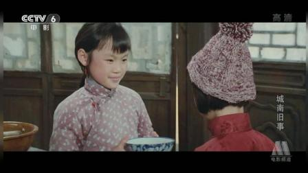 【城南旧事】感人片段剪辑2: 回首童年, 还剩下什么?
