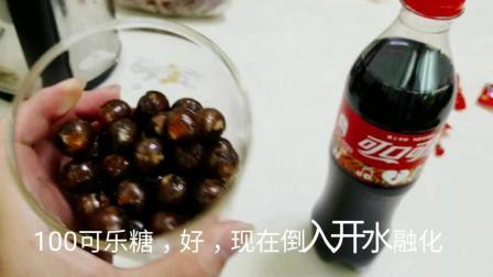 """实验把""""100颗气泡可乐糖"""", 用开水融化, 对比可乐味道会一样吗"""