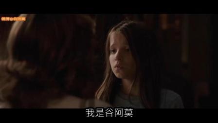 【谷阿莫】5分鐘看完2018女主角一家遭遇淒慘的電影《蚁人2: 黄蜂女现身》