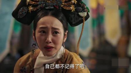 如懿传: 甄嬛出马就是不一样, 炩妃还不是乖乖认
