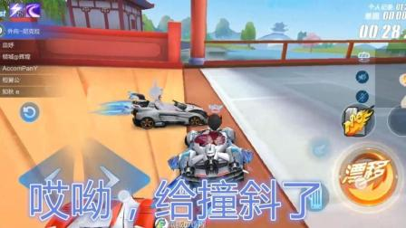 QQ飞车手游: 星耀赛, 感觉就像给人包围了, 竞争也太激烈了