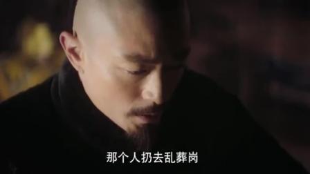 如懿传: 凌云彻已死, 皇上算是消了气了