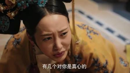 如懿传: 炩妃被皇上灌下牵机汤, 这一生走到尽头