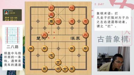 中国象棋实战: 后手顺跑局, 车炮才华尽显芳华