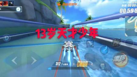QQ飞车手游: 空喷, 落地喷正确操作教程在此, 学会轻松发挥最高时速!