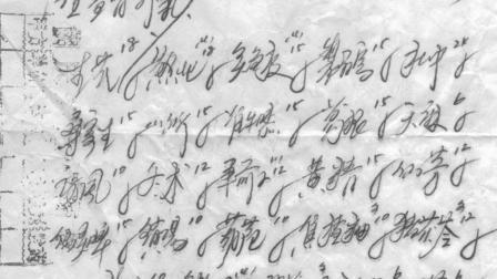 为什么医生每次写的字很潦草, 护士们都能看懂
