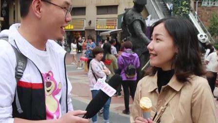 光谷街访: 闺蜜抢了男朋友怎么办, 看武汉美女如何机智回答!