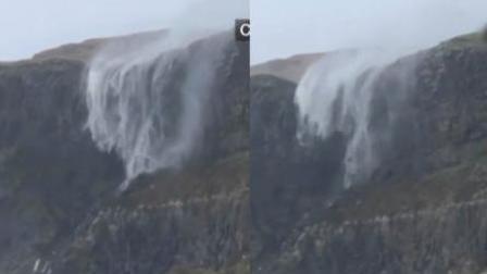 火龙果传媒 第一季 卡勒姆风暴席卷苏格兰 把瀑布直接吹上了天