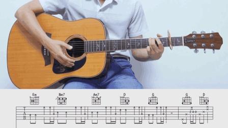 【琴侣课堂】吉他弹唱教学《稻香》