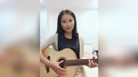 吉他弹唱-恰似你的温柔? 掐死你的温柔