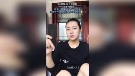 分享一个失败的化妆视频及一个搞笑的封面哈哈