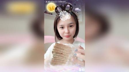 嫦娥節快樂 吃個小零食 紫菜脆餅~