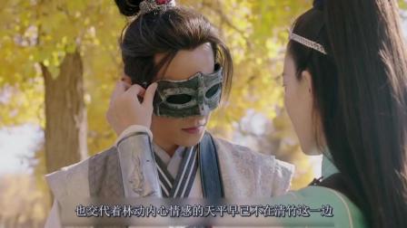 林动与青竹交谈, 坦白自己内心想法, 并怀疑道宗藏有异魔的同谋!