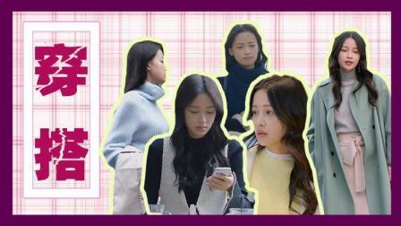 《凉生, 我们可不可以不忧伤》2018最in时尚博主姜生上线, 三款小姐姐风格你看好哪款?