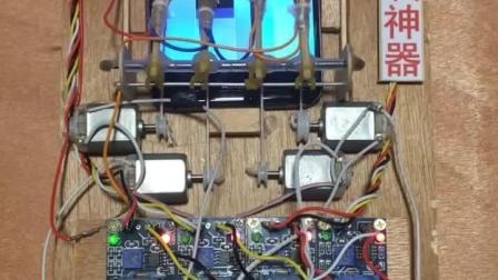 牛人用手机自制钢琴神器