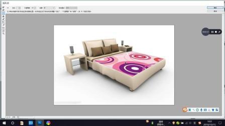 Photoshop, PS教程教学, 如何给床换漂亮的花纹