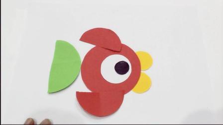 儿童图形拼贴画手工制作 可爱小鱼拼贴画