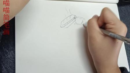 卡通简笔画, 面包加咖啡绝配