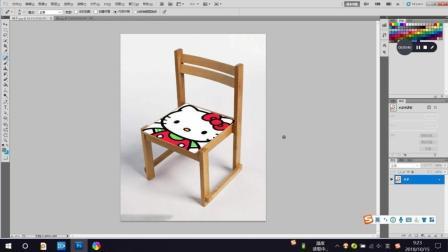 Photoshop, PS教程教学, 如何给椅子换卡通图案