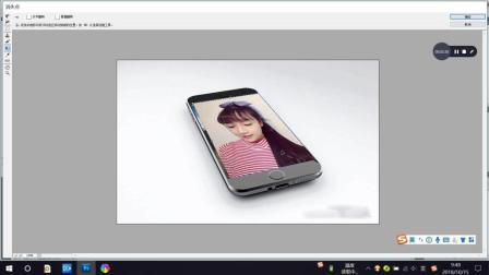 Photoshop, PS教程教学, 如何把手机桌面换成美丽的图案
