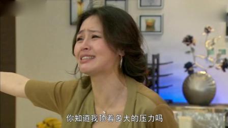《门第》小贝: 你为家花过一分钱吗, 养你可以, 但不能让你外面养女人