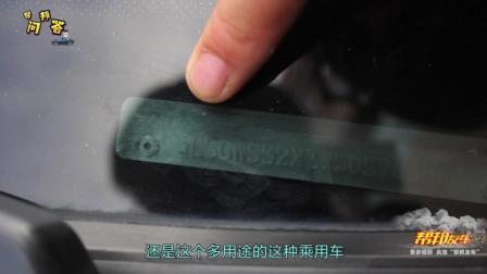 车辆信息怎么看, 解读汽车VIN码, 知道这几位的含义, 爱车信息一览无余。
