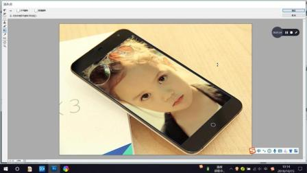 Photoshop, PS教程教学, 设置可爱女生手机桌面