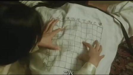 还没见过这挠痒痒的方式, 老公在背上画了坐标系, 老婆找坐标挠