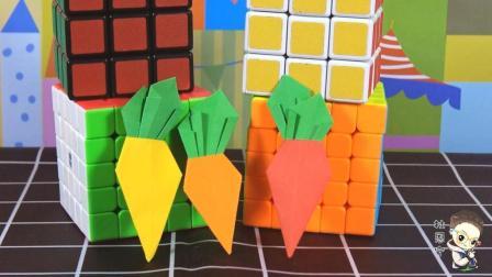 亲子手工折纸大全 第一季 折小兔子最爱的胡萝卜
