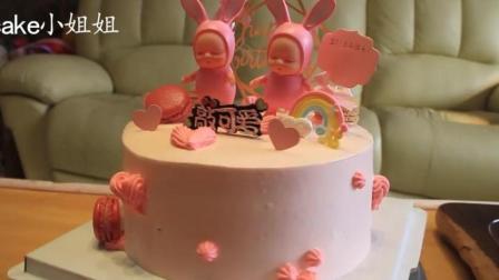 粉嘟嘟的生日蛋糕, 宝宝周岁蛋糕, 好想一口全吃下!