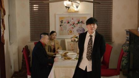 超能黄瓜精彩片段: 人一给丈母娘表演才艺, 大家饭都笑喷了
