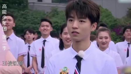 杨迪开启脸皮厚模式, 和王俊凯PK颜值担当, 竟稳