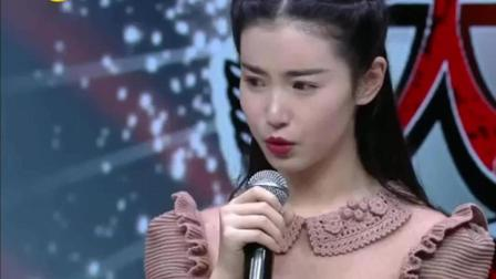 《天天向上》: 国风美人张辛苑综艺首秀! 真是美
