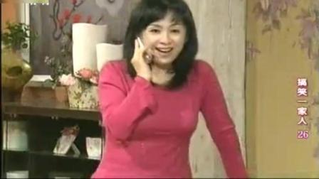 搞笑一家人: 海美的夸张表现, 让小虎以为她是一