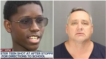 美国14岁黑人少年敲门问路 被白人房主当成歹徒开枪射击