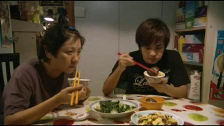 香港天水围的日常生活, 家常便饭的对白。 天水围的日与夜